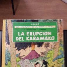 Cómics: HERGÉ - LAS AVENTURAS DE JO, ZETTE Y JOCKO. LA ERUPCIÓN DEL KARAMAKO (1ª EDICIÓN). Lote 228275875