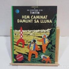 Cómics: LIBRO DE TINTÍN EN MALLORQUÍN (SALAT) - HEM CAMINAT DAMUNT LA LLUNA. Lote 228511240