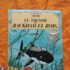 Cómics: TINTIN EL TRESOR DE RACKHAM EL ROIG. Lote 228769665