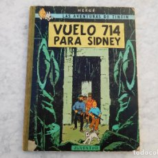 Cómics: TINTIN. VUELO 714 PARA SIDNEY. PRIMERA EDICIÓN AÑO 1969. Lote 229229970