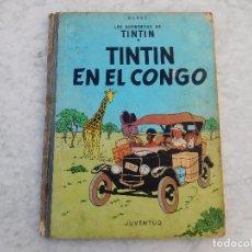 Cómics: TINTIN. EN EL CONGO. PRIMERA EDICIÓN 1968. Lote 229235445