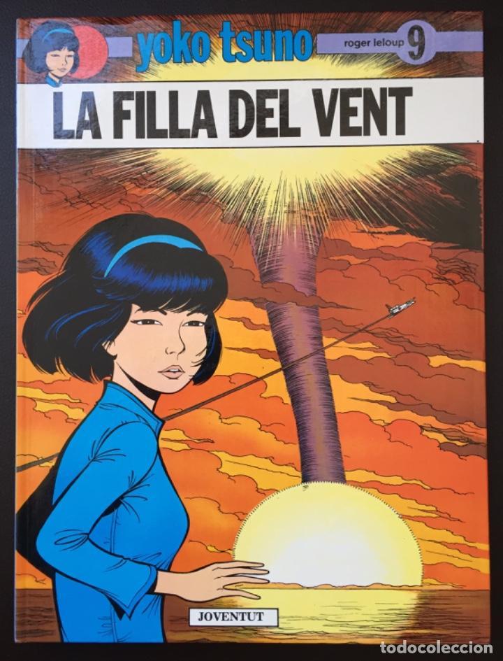 YOKO TSUNO - LA FILLA DEL VENT PRIMERA 1ª EDICIÓN 1989 ED. JUVENTUT TAPA DURA EN CATALÁN (Tebeos y Comics - Juventud - Yoko Tsuno)