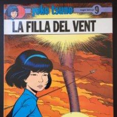 Cómics: YOKO TSUNO - LA FILLA DEL VENT PRIMERA 1ª EDICIÓN 1989 ED. JUVENTUT TAPA DURA EN CATALÁN. Lote 229801790