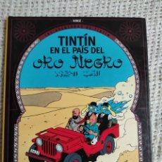 Comics : TINTIN EN EL PAIS DEL ORO NEGRO -ED. CASTERMAN - HERGE ( TAPA DURA FORMATO PEQUEÑO ). Lote 229811675