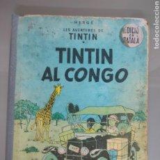 Cómics: TINTIN AL CONGO 1969 1° EDICIÓN CATALÁ JUVENTUD LOMO RECONSTRUIDO. Lote 230101730