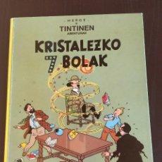Cómics: PRIMERA EDICION TINTINEN ABENTURAK EUSKERA KRISTALEZKO 7 BOLAK LAS 7 BOLAS CRISTAL ELKAR 1988 TINTIN. Lote 231731850