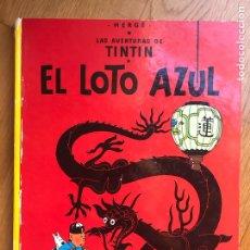 Cómics: LAS AVENTURAS DE TINTIN EL LOTO AZUL. Lote 231824715