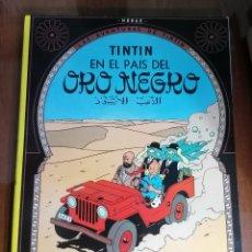 Cómics: TINTÍN EN EL PAÍS DEL ORO NEGRO. LAS AVENTURAS DE TINTÍN. EDIT. JUVENTUD. TAPA BLANDA. NUEVO. 2004. Lote 232355880