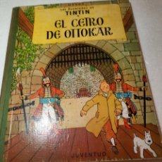 Comics : AVENTURAS DE TINTIN EL CETRO DE OTTOKAR.. Lote 232430930
