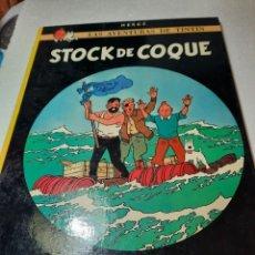 Cómics: AVENTURAS DE TINTIN STOCK DE COQUE. Lote 232433215