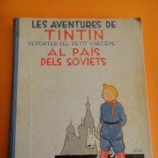 Cómics: TINTIN AL PAIS DELS SOVIETS . 2ª EDICIO 1984 JOVENTUT .. Lote 233510975