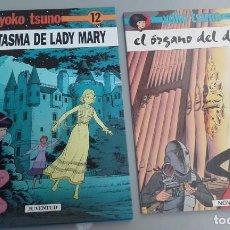 Cómics: X YOKO TSUNO. EL ORGANO DEL DIABLO, DE ROGR LELOUP (NOVARO)(SOLO EL DE NOVARO). Lote 233867040
