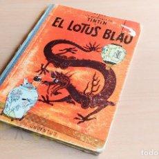 Cómics: EL LOTUS BLAU - LES AVENTURES DE TINTIN - 1965 - 1ERA EDICIÓ - EN CATALÀ. Lote 234832235