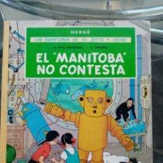 Cómics: EL MANITOBA NO CONTESTA, 1A EDICION. Lote 234901740