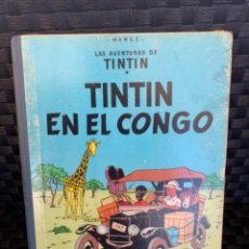 Cómics: TINTIN EN EL CONGO HERGÉ PRIMERA EDICION DE 1968 EDITORIAL JUVENTUD. Lote 235118570