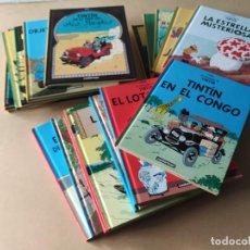 Cómics: 19 TINTÍN CASTERMAN-PANINI - PEQUEÑO FORMATO. Lote 235132250