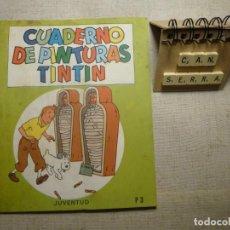 Cómics: CUADERNO DE PINTURAS TINTÍN HERGÉ P 3 1967. Lote 235354225