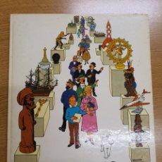 Cómics: EL MUSEO IMAGINARIO DE TINTÍN, JUVENTUD 1982 , PRIMERA EDICIÓN. Lote 235678000