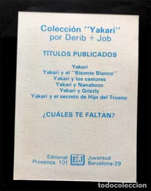 Cómics: COLECCION YAKARI / TARJETAS DE PUBLICIDAD / SERIE COMPLETA / ED. JUVENTUD AÑOS 80 - Foto 2 - 236211625
