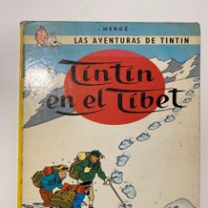 Cómics: LAS AVENTURAS DE TINTÍN. TINTÍN EN EL TÍBET. HERGÉ. EDITORIAL JUVENTUD. 6ª EDICION. 1979. Lote 236231185