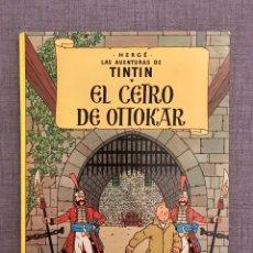 Cómics: HERGÉ, LAS AVENTURAS DE TINTÍN, EL CETRO DE OTTOKAR, EDITORIAL JUVENTUD, UNDÉCIMA EDICIÓN 1986. Lote 236426755