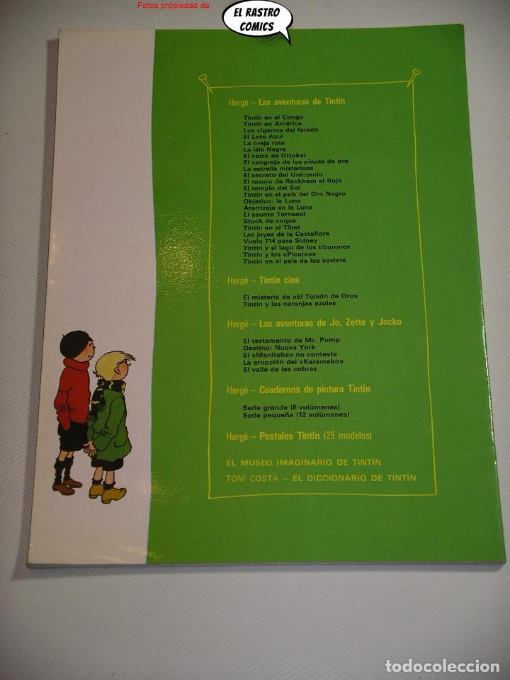 Cómics: Las hazañas de Quique y Flupi tomo nº 1, Hergé, ed. Juventud, 1ª edición 1987, album, 26C - Foto 3 - 236472545