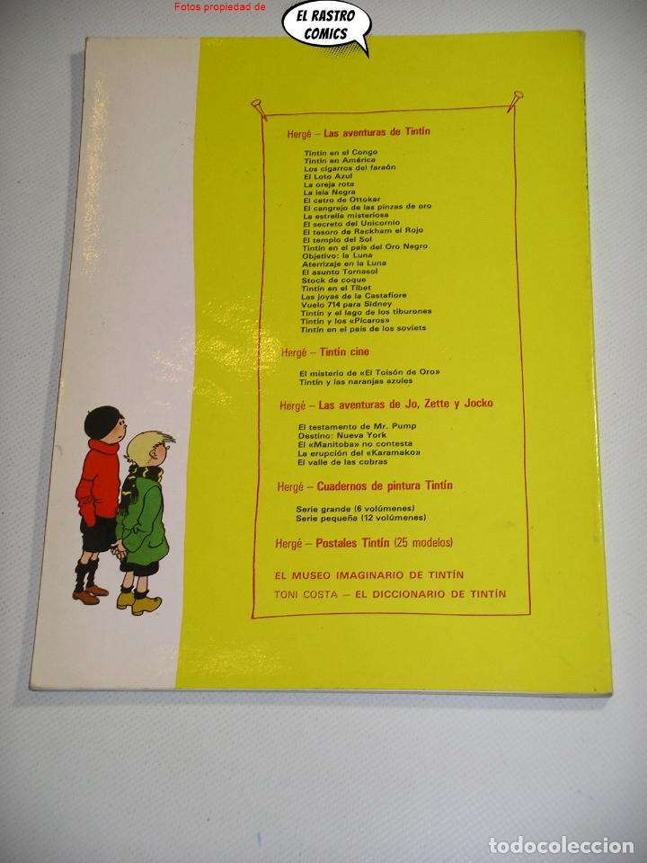 Cómics: Las hazañas de Quique y Flupi tomo nº 2, Hergé, ed. Juventud, 1ª edición 1987, album, 26C - Foto 3 - 236472550
