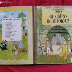 Comics : EL CETRO DE OTTOKAR - HERGE - LAS AVENTURAS DE TINTIN. Lote 237271915