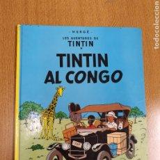 Cómics: TINTIN AL CONGO , CATALÁN, TAPA DURA. Lote 239387685