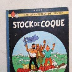Cómics: TINTIN STOCK DE COQUE ( QUINTA EDICIÓN 1971 ). Lote 241792985