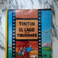 Cómics: TINTÍN Y EL LAGO DE LOS TIBURONES - HERGÉ - JUVENTUD - 1986. Lote 241944080