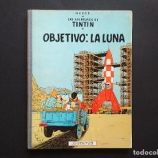 Comics: TINTIN OBJETIVO LA LUNA - JUVENTUD - 4ª EDICION - 1967. Lote 242358815