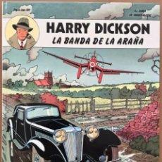 Cómics: HARRY DICKSON LA BANDA DE LA ARAÑA EDITORIAL JUVENTUD 1ª PRIMERA EDICIÓN TAPA DURA. Lote 243008870