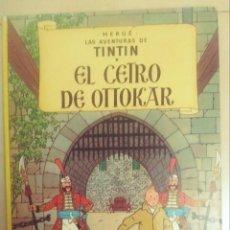 Cómics: TINTIN-EL CENTRO DE OTTOKAR. Lote 243372805