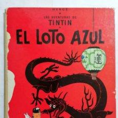 Cómics: LAS AVENTURAS DE TINTIN - EL LOTO AZUL. Lote 243409980