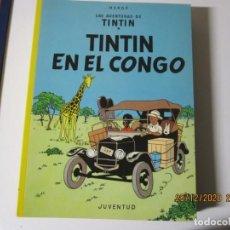 Cómics: HERGE LAS AVENTURAS DE TINTIN EN EL CONGO 1996 DECIMOQUINTA EDICION. Lote 243492965