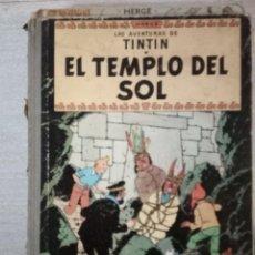 Cómics: TINTÍN. EL TEMPLO DEL SOL (SEGUNDA EDICIÓN). Lote 243901805