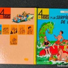 Cómics: LOS 4 ASES Y LA SERPIENTE DE MAR Nº 1 - CRAENHALS Y CHAULET - JUVENTUD - 1ª EDICION 1992 - TAPA DURA. Lote 244176250