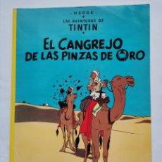Cómics: EL CANGREJO DE LAS PINZAS DE ORO LAS AVENTURAS DE TINTIN HERGÉ JUVENTUD 1996. Lote 244371760