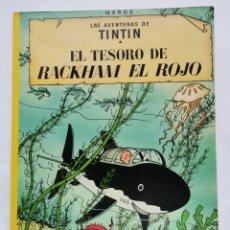 Cómics: EL TESORO DE RACKHAM EL ROJO LAS AVENTURAS DE TINTIN HERGÉ JUVENTUD 1997. Lote 244397405