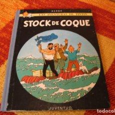 Cómics: LOMO DE TELA STOCK DE COQUE UNDÉCIMA EDICIÓN TINTIN HERGÉ 1986 JUVENTUD TAPA DURA. Lote 244537390