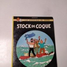 Cómics: TINTÍN STOCK DE COQUE TAPA DURA EDITORIAL JUVENTUD 1989 EDICIÓN 13. Lote 244577835