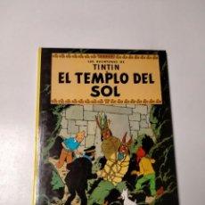 Cómics: TINTÍN EL TEMPLO DEL SOL TAPA DURA EDITORIAL JUVENTUD 1989 EDICIÓN 11. Lote 244579005