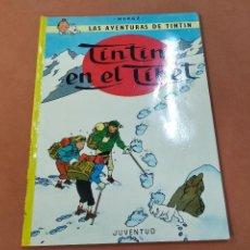 Cómics: LES AVENTURAS DE TINTIN - TINTÍN EN EL TÍBET - JUVENTUD 19ª EDICIÓN 1997 - CASTELLANO - COB. Lote 244665105