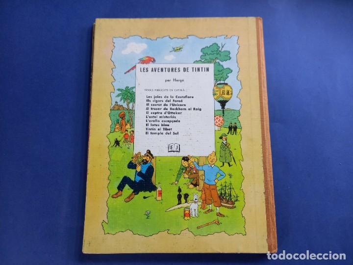 Cómics: TINTIN - ELS CIGARS DEL FARAO - 2ª - SEGONA EDICIO - 1965 - JUVENTUD -BUEN ESTADO - Foto 5 - 244792795