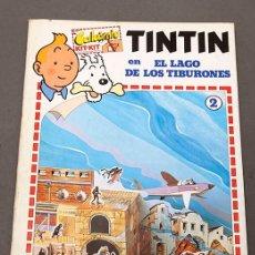 Cómics: TINTIN - CALCOMIC - LAGO DE LOS TIBURNES. Lote 245385565
