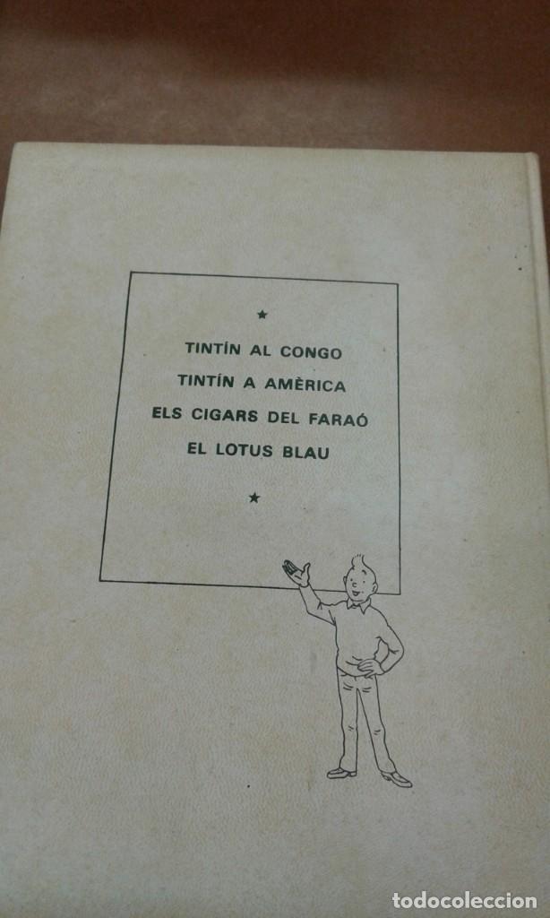 Cómics: Les aventures de TINTIN. Herge. Editorial Joventut tomo 1 - Foto 3 - 245392660