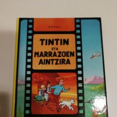 Cómics: TINTIN EUSKERA PRIMERA EDICIÓN LAGO TIBURONES. Lote 245733125