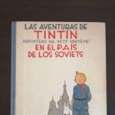 Cómics: TINTÍN EN EL PAÍS DE LOS SOVIETS (1984) EDITORAL JUVENTUD. Lote 246113535