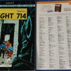 Cómics: FLIGHT 714 - THE ADVENTURES OF TINTIN Nº 19 - EDICIONES DEL PRADO (1984). Lote 246355875